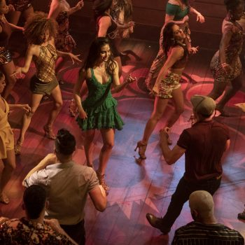 In the heights movie scene 3