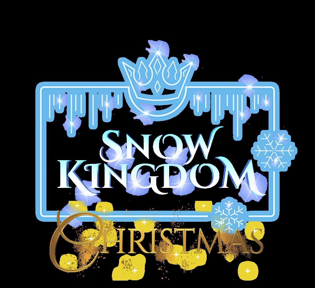 snk_xmas_logo9-copy